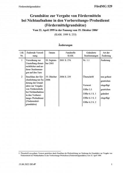 529 Fördermittelgrundsätze